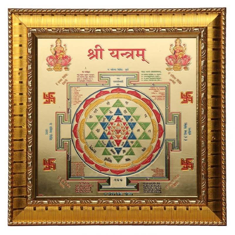 Shree Yantra With Frame 8inch * 8inch